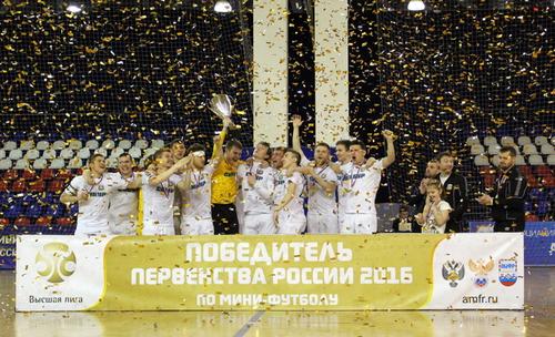 Champion Ligi - image 7