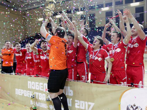 Champion Ligi - image 4